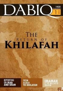 Exemplaire de l'une des revues de l'État islamique, Dabiq, juillet 2014