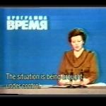 La zone, retour à Tchernobyl